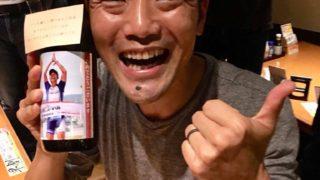11/23 シブヤ駅前読書大学イベント、二次会のお知らせ