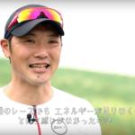 アスリート専用粉飴マルトデキストリンPV完成!