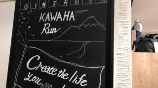 6/25(sun) 15:00〜 lululemon ☓ Kawaha-Run@Ginza six開催予定!